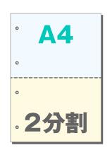 A4_2p_c_5000
