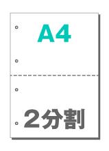 A4_2p_w_2000