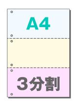 A4_3p_c_2500