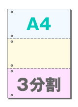 A4_3p_c_500