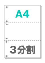 A4_3p_w_5000