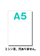 A5_1p_w_5000