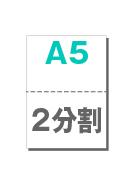 A5_2p_w_7500