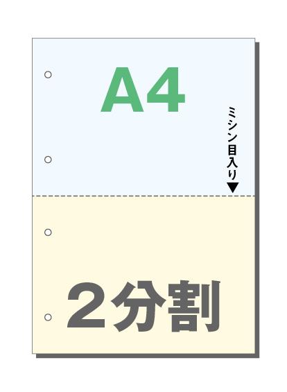 a4_2p_c_draw