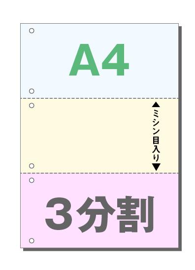 a4_3p_c_draw
