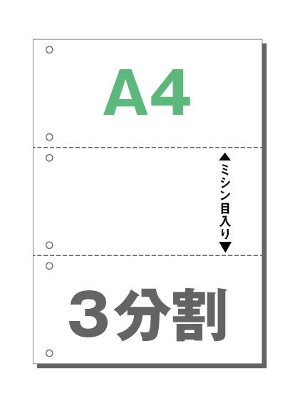 a4_3p_w_draw